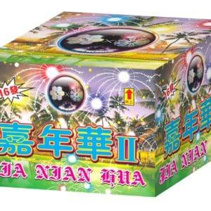嘉年華-16發